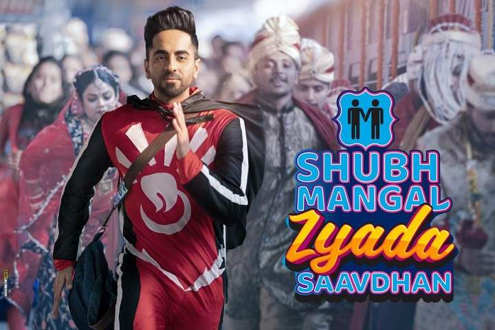 Shubh Mangal Zyada Saavdhan Box Office Collection | Day Wise | Worldwide