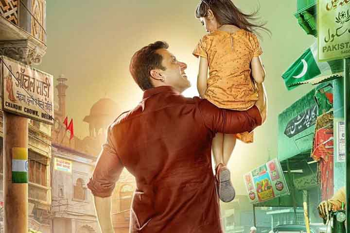 Bajrangi Bhaijaan Day Wise and Total Box Office Collection