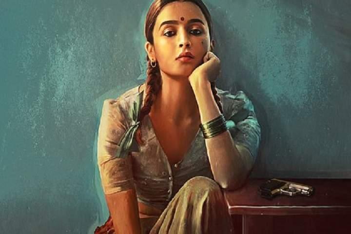 Gangubai Kathiawadi Box Office Collection | Day Wise | Worldwide