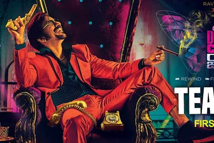 Disco Raja Box Office Collection | Day Wise | Worldwide