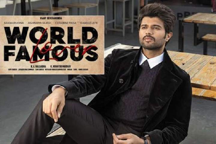 World Famous Lover Box Office Collection | Day Wise | Worldwide