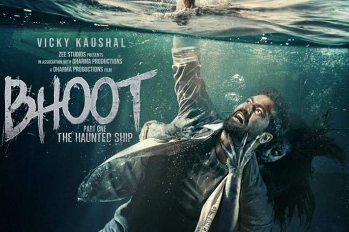 Bhoot Part One Box Office Collection | Day Wise | Worldwide
