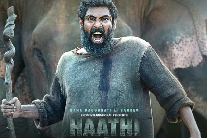 Haathi Mere Saathi Box Office Collection | Day Wise | Worldwide
