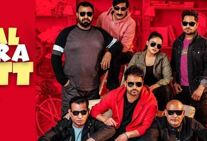 Chal Mera Putt 2 Box Office Collection   Day Wise   Worldwide