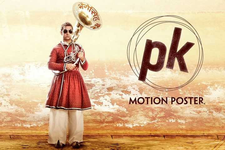 PK Day Wise and Total Box Office Collection