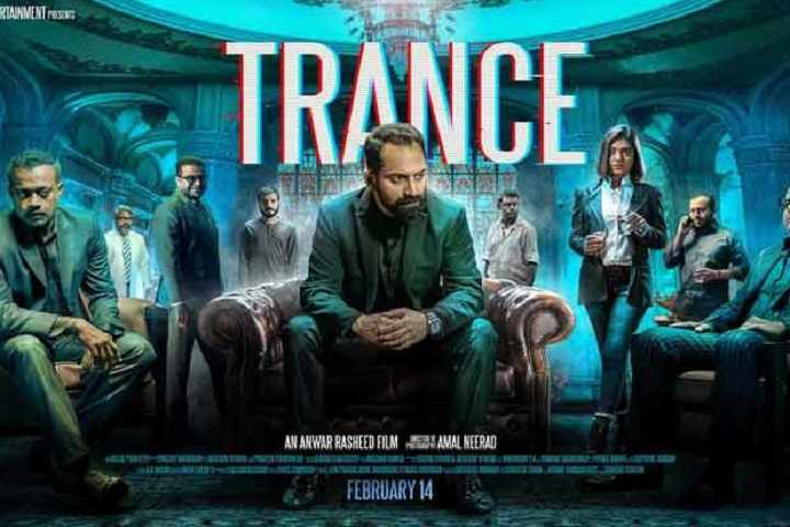 Trance Box Office Collection   Day Wise   Worldwide