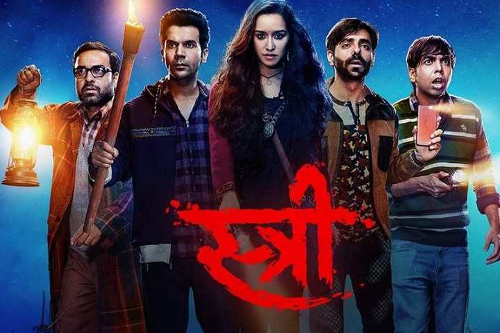 Stree Day Wise and Total Box Office Collection