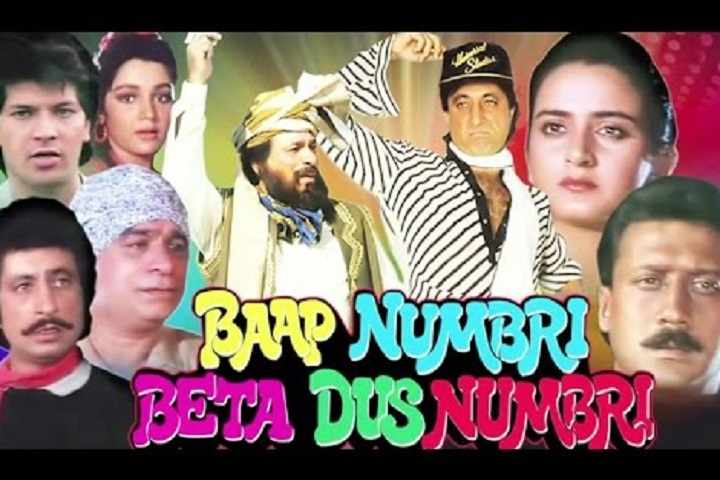 Baap Numbri Beta Dus Numbri Box Office Collection | Day Wise | Worldwide