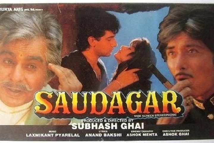 bollywood-ke-kisse-this-is-the-reason-behind-for-aamir-khan-salman-khan-and-boby-deol-to-not-doing-the-blockbuster-film-saudagar-'सौदागर'