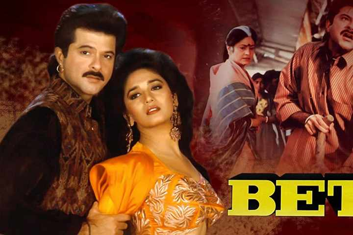 Beta Box Office Collection | Day Wise | Worldwide