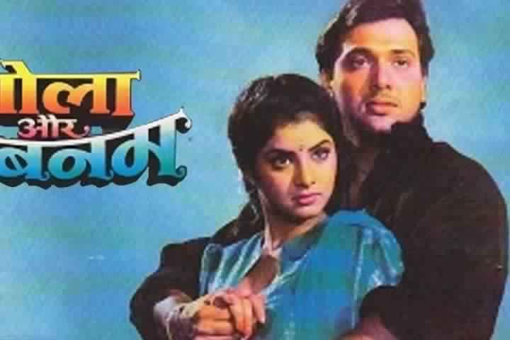 Shola Aur Shabnam [1992] Box Office Collection | Day Wise | Worldwide
