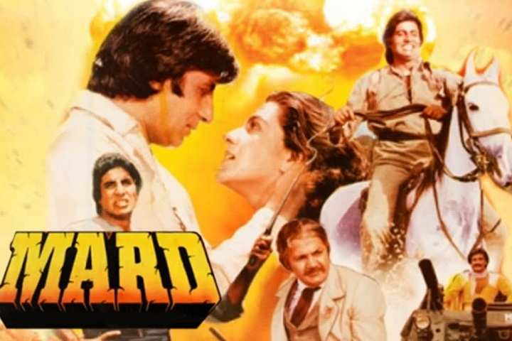 Mard [1985] Box Office Collection | Day Wise | Worldwide