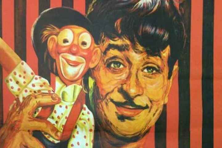 Mera Naam Joker [1970] Box Office Collection | Day Wise | Worldwide