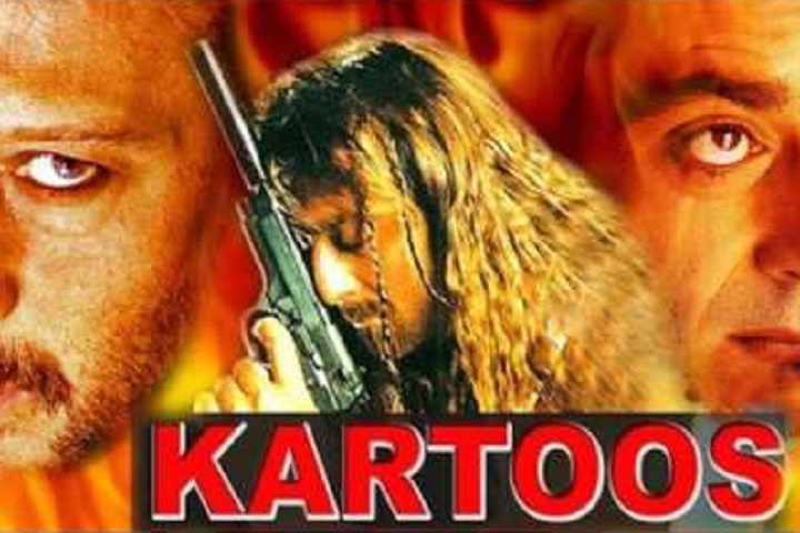 Kartoos Box Office Collection | Day Wise | Worldwide
