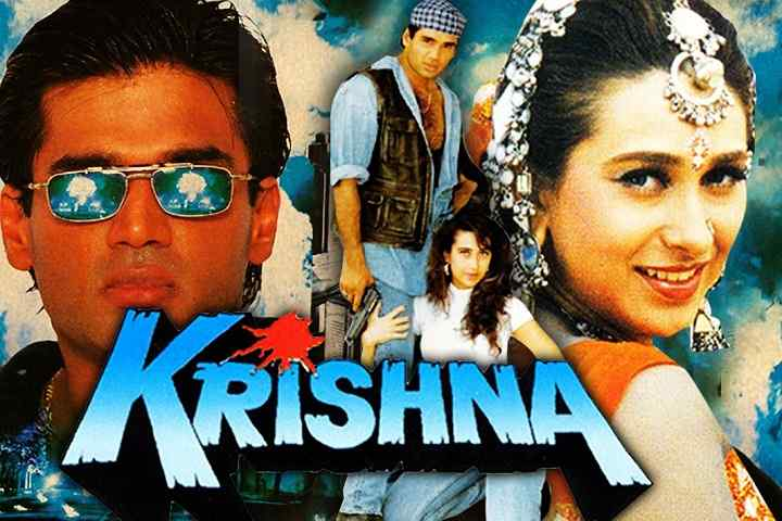 Krishna [1996] Box Office Collection | Day Wise | Worldwide