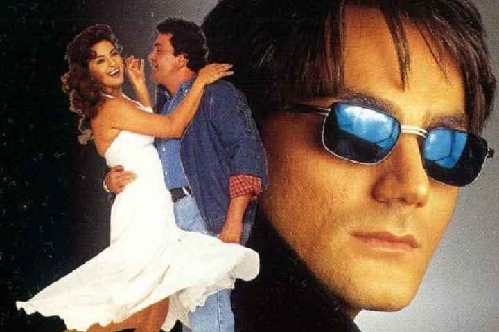Daraar [1996] Box Office Collection | Day Wise | Worldwide
