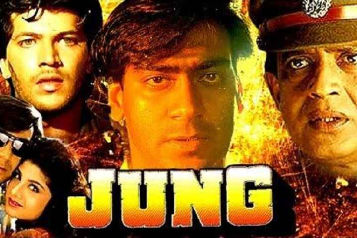 Jung [1996] Box Office Collection | Day Wise | Worldwide