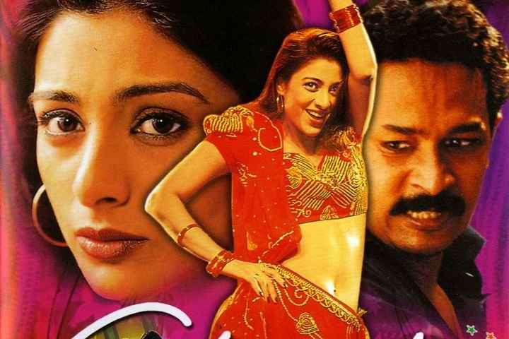 Chandni Bar Box Office Collection | Day Wise | Worldwide