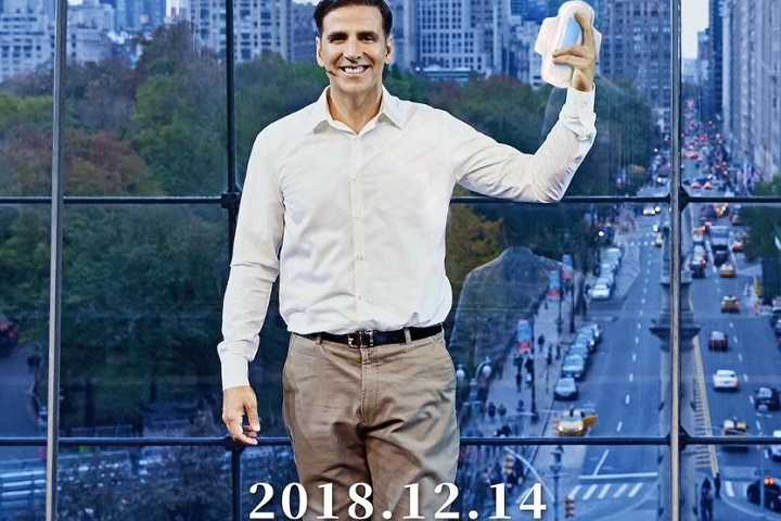 Padman China Box Office Collection | Day Wise | Worldwide