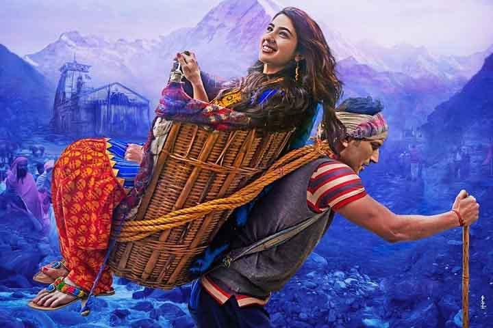 Kedarnath Box Office Collection | Day Wise | Worldwide