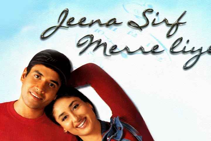Jeena Sirf Merre Liye Box Office Collection | Day Wise | Worldwide