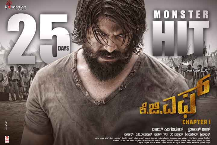 KGF Chapter 1 Box Office Collection | All Language | India