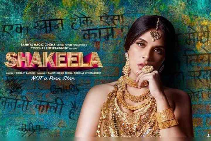 Shakeela Box Office Collection | Day Wise | Worldwide
