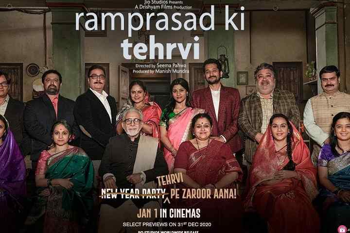 Ramprasad Ki Tehrvi Box Office Collection | Day Wise | Worldwide