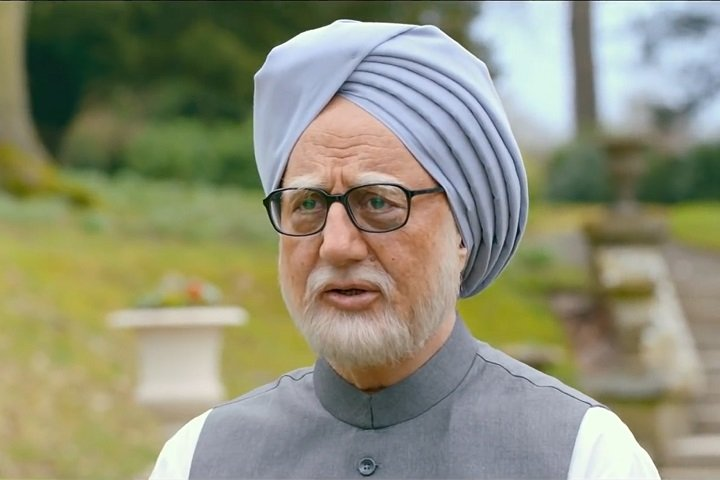 The Accidental Prime Minister Box Office Collection | Day Wise | Worldwide
