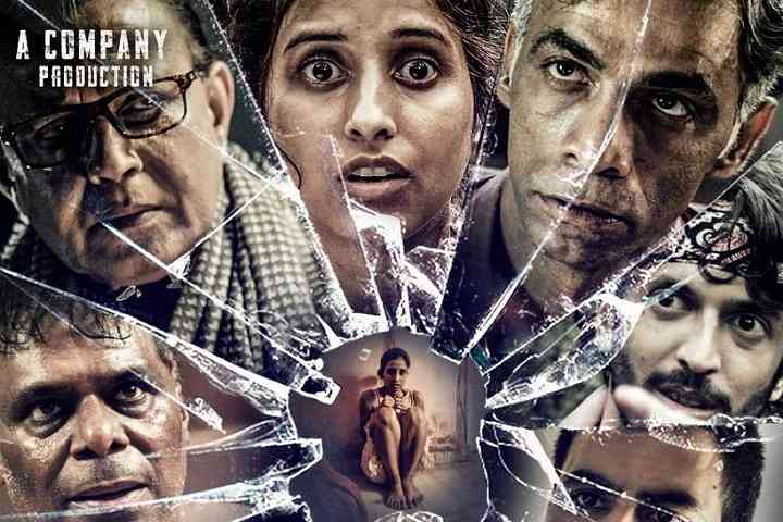 12 'O' Clock Box Office Collection | Day Wise | Worldwide