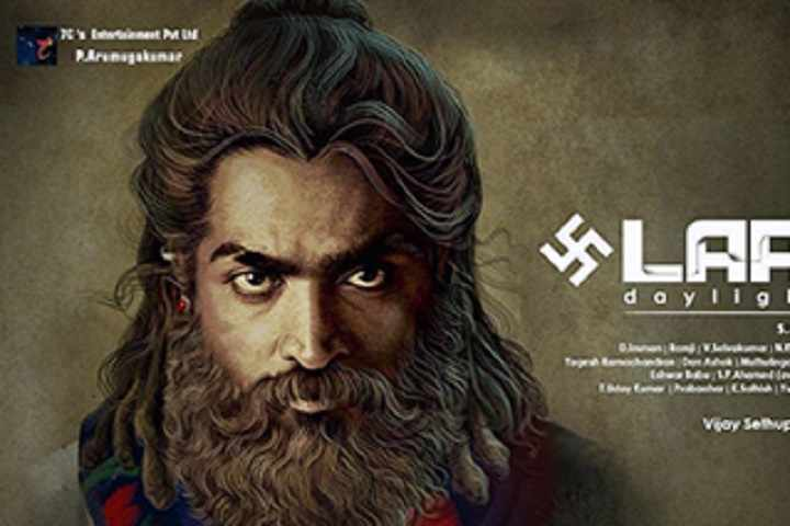 Laabam Box Office Collection   Day Wise   Worldwide