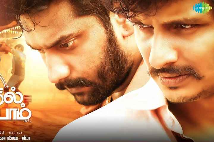 Kalathil Sandhipom Box Office Collection | Day Wise | Worldwide