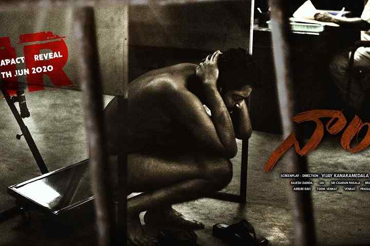 Naandhi Box Office Collection | Day Wise | Worldwide