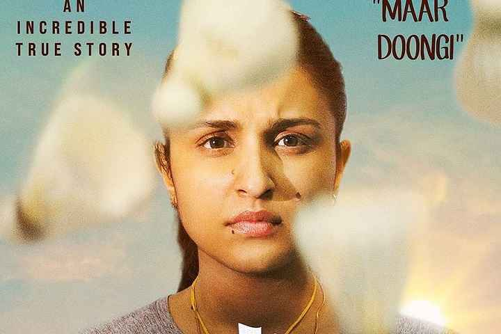 Saina Box Office Collection | All Language | Day Wise | Worldwide