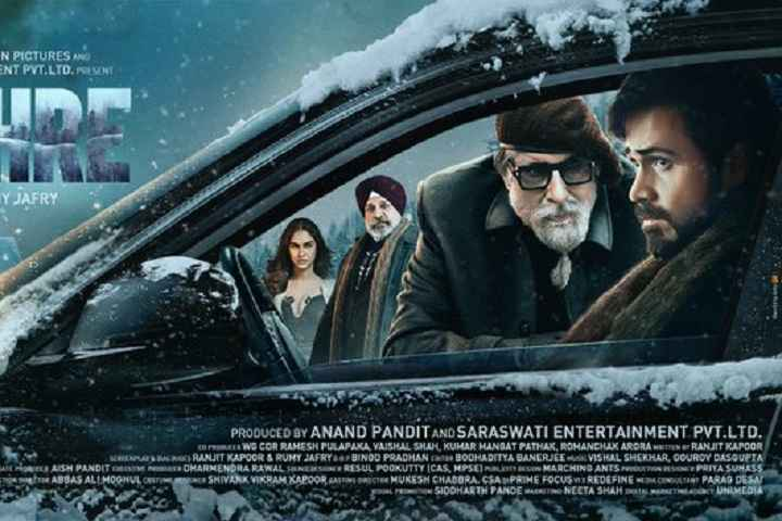 Chehre Box Office Collection | All Language | Day Wise | Worldwide