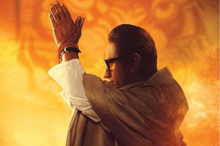 Thackeray Box Office Collection | Day Wise | Worldwide