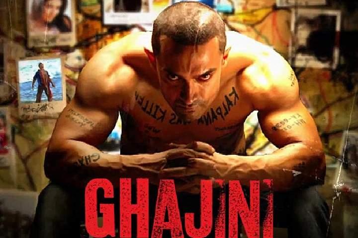 Ghajini Box Office Collection | Day Wise | Worldwide