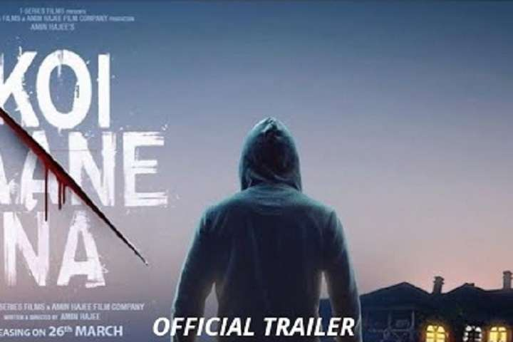 Koi Jaane Na Box Office Collection   All Language   Day Wise   Worldwide