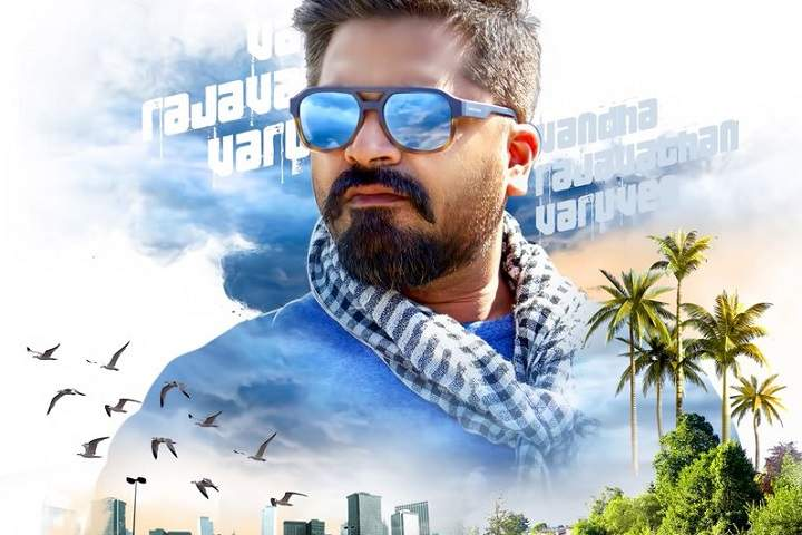 Vantha Rajavathaan Varuven Box Office Collection   Day Wise   Worldwide