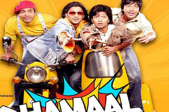 Dhamaal Box Office Collection | Day Wise | Worldwide