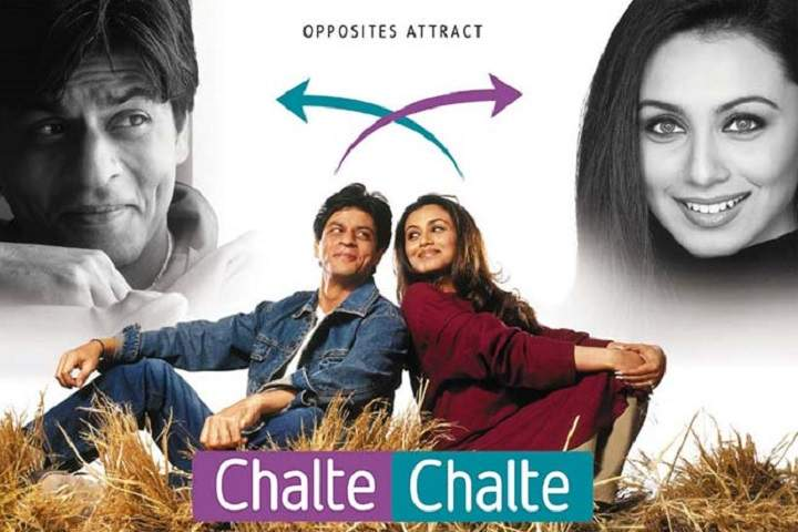 Chalte Chalte Box Office Collection | Day Wise | Worldwide