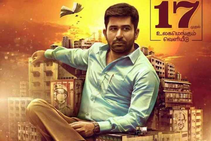 Kodiyil Oruvan Box Office Collection | All Language | Day Wise | Worldwide