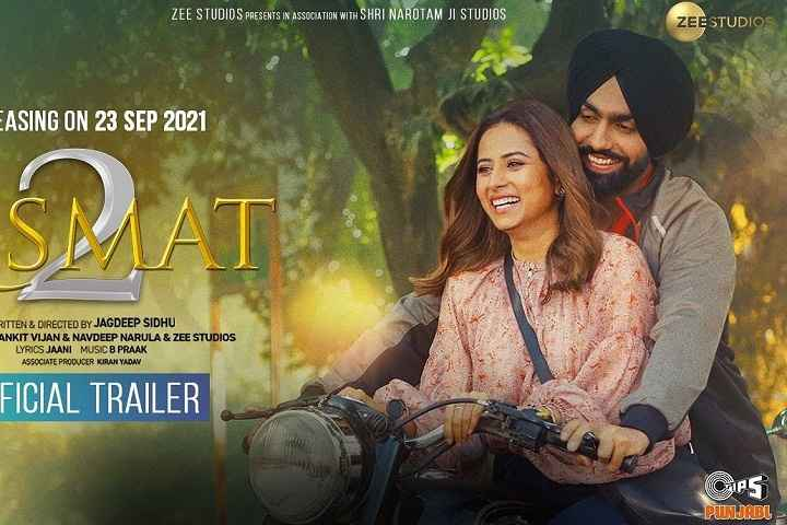 Qismat 2 Box Office Collection   All Language   Day Wise   Worldwide
