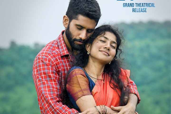 Love Story Box Office Collection | All Language | Day Wise | Worldwide