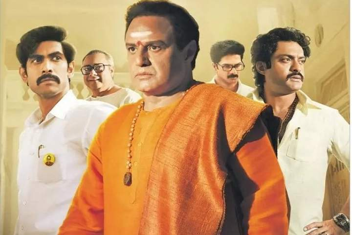 NTR Mahanayakudu Box Office Collection | Day Wise | Worldwide