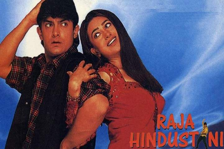 Raja Hindustani Box Office Collection | Day Wise | Worldwide