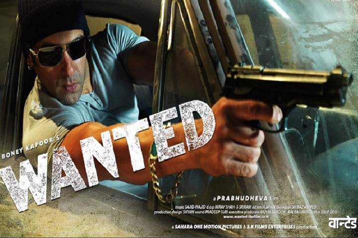 Wanted Box Office Collection | Day Wise | Worldwide