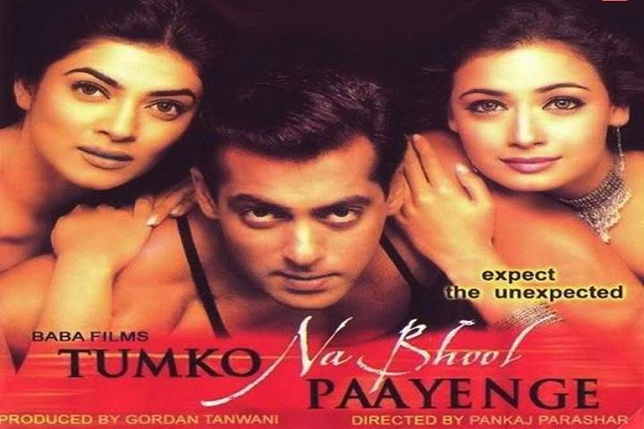 Tumko Na Bhool Paayenge Box Office Collection | Day Wise | Worldwide