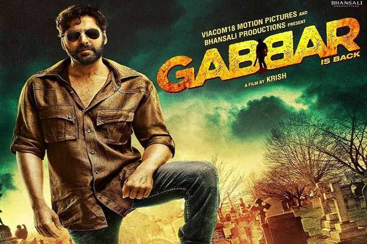 Gabbar Is Back Box Office Collection | Day Wise | Worldwide
