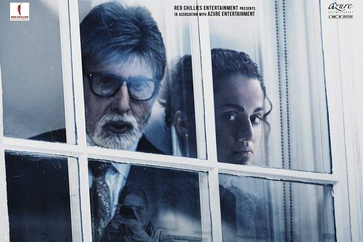 Badla Box Office Collection   Day Wise   Worldwide